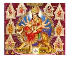Get back lost love vashikaran specialist +91-9982937982